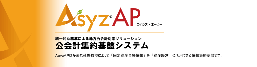 AsyzAP-11