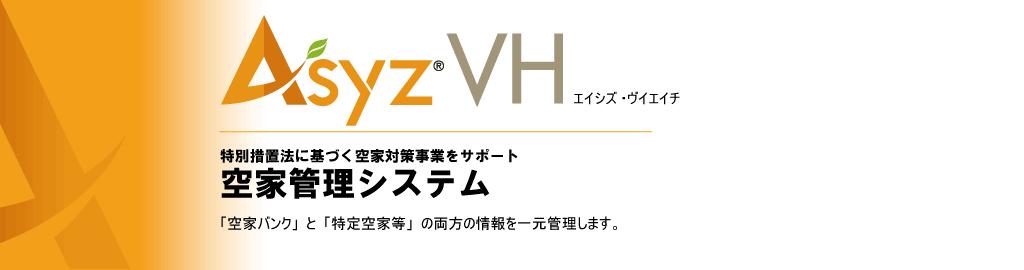 ⑤AsyzVH