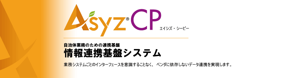 ③AsyzCP